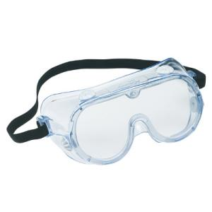Safety Goggles - 12 pack